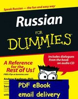 Wholesale Russian For Dummies by Andrew Kaufman