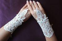 Wholesale White Tulle Gloves - Free Shipping White or ivory Brand New Tulle Fingerless Appliques Wrist Length Gloves Short Bridal Wedding Gloves