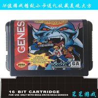 Wholesale Mighty Bites - Wholesale-2015 newest edition 16 bit sega game cartridge classic game cart ------------ mighty max