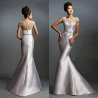 Wholesale Sequin Beaded Dresses Online - 2016 Modest Dresses Evening Wear Online Sexy Bling Beaded Crystal Sheer Jewel Neck Elegant Cap Sleeve Mermaid Illusion Satin Celebrity Gowns
