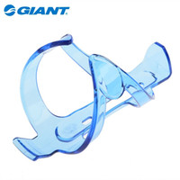 Wholesale Giant Bicycle Water Bottle Cage - GIANT Outdoor Sports MTB Road Bike Bicycle PC Water Bottle Cage Cycling Ultralight Bottle Holder Standard,7 Colors