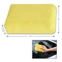 Wholesale Microfiber Sponge Wholesale - Car Stying Professional Microfiber Car Cleaning Sponge Cloth Multifunctional Wash Washing Cleaner Cloths Yellow K3723