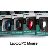 Wholesale Free Office Package - Free Shipping Good Quality PC Game Office Mouse Mice Wired Photoelectric Mouse With Package For laptop Computer