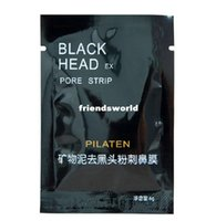 Wholesale Post Mask - 10000pcs lot PILATEN Facial Minerals Conk Nose Blackhead Remover Mask Pore Cleanser Nose Black Head EX Pore Strip China Post Free Shipping