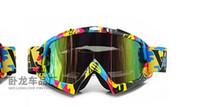 игры для верховой езды оптовых-Лыжные очки Goggles Game Снежная гора Снежное прочное зеркало для ветра 3 цвета Противотуманная езда