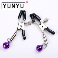1 Pair Metal Sexy Breast Nipple Clamps Small Bell Adult Game Fetish Flirting Teasing Sex Toys for Couples C18112701