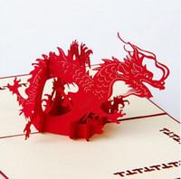 ingrosso souvenir tradizionali-3D Laser Cut Handmade Cinese tradizionale Fly Dragon Invito di carta Cartoline d'auguri Postcard regalo aziendale Souvenir Collection GB658
