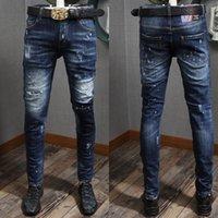 super gerippte jeans großhandel-2019 New Dark Super Patch Knie Skater Jeans Riss Stitching Detail Skinny Fitness Cowboy Hosen Männer