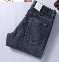Wholesale thin cylinder for sale - Group buy 2019 new Designer Brand Men s Jeans Men s Trousers Ultra thin Spring and Summer Small Straight Cylinder Low cost