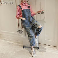 Wholesale korean high quality clothes resale online - Jumpsuits Women Simple Hole Streetwear Korean Style Ankle Length Trousers High Quality Pockets Womens Large Size Clothing Chic