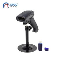 Wholesale JEPOD JP A1 A2 wired wireless D laser scanner laser scanning machine pos system scanner reader scan code reader