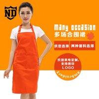adulto bonito aventais venda por atacado-1 pcs logotipo personalizado impressão avental moda coreano bonito smock adulto restaurante cozinha avental de algodão macacão de publicidade