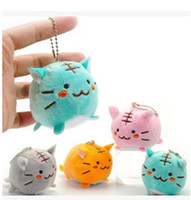 Wholesale send key for sale - Group buy Kawaii Colors mixed send CM TIGER CAT Plush Key chain DOLL Plush Stuffed TOY DOLL Kitty Pendant TOY Wedding Bouquet Gift B11