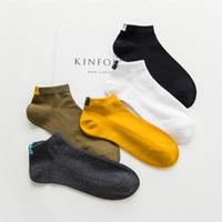 zehnersocken großhandel-1 Paar Unisex Komfortable Blatt Baumwolle Socken Frau Hausschuhe Kurze Söckchen in Zehn Farben Hohe Qualität Neue Mode 2019