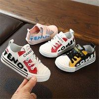 bebekler için düşmüş ayakkabılar toptan satış-2019 Bahar Güz Moda Basketbol Sneakers Tasarımcı Ayakkabı Kız Erkek Spor Yumuşak Alt Ayakkabı Çocuklar Kurulu Ayakkabı Bebek Bisküvi Ayakkabı B80101