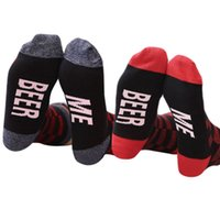 сетчатые носки оптовых-Unisex Lazy House Winter Rib Trim Mid-Calf Long Ankle Socks Grid Plaid Printed Letters Embroidered Sole Cotton Hosiery