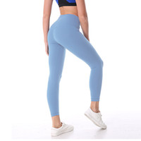 Wholesale yoga fitness pants resale online - Fitness clothing Europe and America autumn and winter lu new yoga female quick drying breathable high waist hip sports leggings
