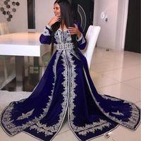 ingrosso cristallo frontale in pizzo-Abiti da sera musulmani arabi manica lunga con scollo a V perline di cristallo Applique in pizzo abaya caftano glamour Dubai pavimento in raso lunghezza abito da promenade