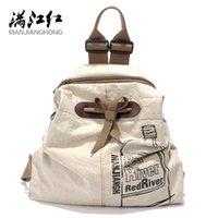 ingrosso mini sacchetti di lino-Borsa da viaggio in cotone e lino da viaggio di grande capacità, borsa da viaggio per il tempo libero