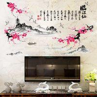 Wholesale bathroom tile paint resale online - 20190621 Linjiang Mountain Ink Painting Wall Paste Living Room TV Sofa Fresco Chinese Study Tile Waterproof Self paste
