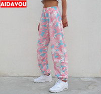 Wholesale pink camo resale online - Pink Camo Pants Womens Streetwear Cargo Pant High Waist Stretchy Trousers Casual Baggy Joggers With Pockets ouc1024 aidayou