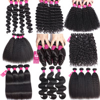 8-30 Inch Human Hair Bundles Brazilian Hair Deep Wave Curly Loose Water Wave Body Straight 100% Unprocessed Virgin Human Hair Weaves
