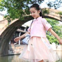 UK Chinese Qipao Dress Baby Girl Kids Floral Cheongsam Peacock Chirpaur Costume