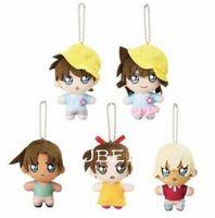 Wholesale mini lovely dolls for sale - Group buy EMS Styles Q Conan Baby CM Plush Plush Keychain Mini Bag Xmas Pendant Lovely Gift Doll