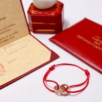 kırmızı gül evleri toptan satış-Fransa C Ev 19ss Yeni kadın Kırmızı Halat Bilezik Aşk Mektubu Gül Altın Gümüş Charm Bilezikler