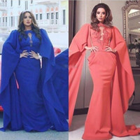 Wholesale keys plus resale online - Saudi Arabic Key Hole Neck Prom Dresses Flare Sleeves Floor Length Queen Middle East Style Evening Gowns