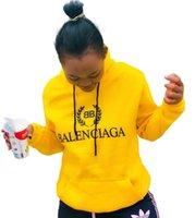 ingrosso felpa con cappuccio giallo-2019 Lettera Colore Giallo autunno di modo delle donne di stampa a manica lunga con cappuccio donne casuali Felpa Donna pullover Tops
