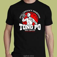 muay thai şort ücretsiz gönderim toptan satış-Tong Po Muay Thai Gymer Van Damme Karate Kick Boksör Tee S-3XL T-Shirt Kısa Kollu Moda T Gömlek Ücretsiz Nakliye