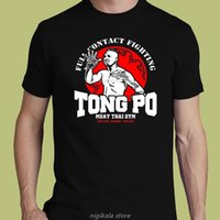 muay thai short livraison gratuite achat en gros de-Tong Po Muay Thai Gymnase Van Damme Karaté Kick Boxinger Tee S-3XL T-shirt À Manches Courtes De Mode T-shirt Livraison Gratuite
