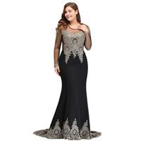 плюс размер сексуальный красный ковер платья оптовых-Мусульманский арабский на заказ плюс размер иллюзия назад бисероплетение с длинным рукавом развертки поезд выпускного вечера красный ковер ну вечеринку платье для особых случаев