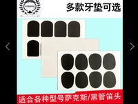 Wholesale clarinet accessories resale online - Clarinet tooth pad mouthpiece gasket musical instrument accessories alto saxophone tooth pad clarinet tenor flat mouthpiece