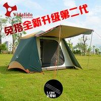 ingrosso tende di buona qualità-Esegui l'upgrade della nuova tenda da campeggio automatica automatica 2door 3 - 4persons tenda da campeggio automatica per famiglie in buona qualità