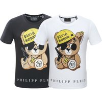 Wholesale summer man cool t shirt for sale - Group buy men T shirt Casual fashion Cool fitness O Neck Men s Bear T shirt Summer Men s short sleeve