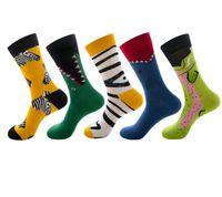 mädchen bunte socken großhandel-Die Socken-Baumwollbunte Karikatur-nette lustige glückliche kawaii Schädel-Avocado-Socken IENY-Männer für Mädchen-Weihnachtsgeschenk