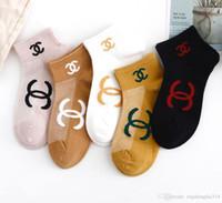 pantalones cortos de yoga de mujer al por mayor-Pink Brand Sports Calcetines 100% algodón mujer Girtls Calcetín Calcetines de secado rápido Calcetines cortos de verano transpirables