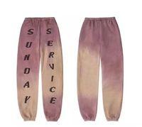 pantalones de chándal de hombre al por mayor-19FW SUNDAY SERVICE Calabasas Sweatpants Men 1a: 1 Alta calidad Kanye West Joggers con cordón Pantalones de chándal SUNDAY SERVICE