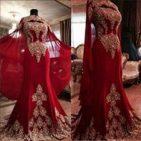 vestidos de noche india al por mayor-Más nuevos vestidos de encaje rojo oscuro árabe Dubai vestidos de noche 2019 Sweetheart con cuentas sirena gasa indio vestidos de baile con una capa Yousef Aljasmi