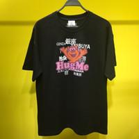 t-shirt gedruckter name großhandel-2019ss Vetements HugMe Japan Ortsname Gedruckt Frauen Männer T shirts T-Shirts Hiphop Männer Baumwolle Vetements Übergroße Kanye West T-Shirt