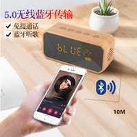 Wholesale portable speaker nfc for sale - Group buy 100 real solid wood cabinet Portable mini Bluetooth Speaker Wireless Bluetooth PlayerLED TF Card FM clock temp display