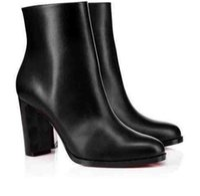 aa69a45111bee Bottes pour dames FEMME Chaussures Bottines en cuir noir à fond rouge  Bottines Karistrap   Adox Thick Thick Boot