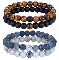ingrosso yoga gifts-Caldo 2 pezzi / set 7 coppie di stile braccialetto distanza pietra naturale Yoga braccialetto in rilievo per gli uomini donne regalo di fascino filo gioielli