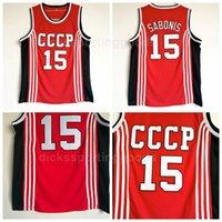 ingrosso jersey russia-NCAA College 15 Arvydas Sabonis Jersey Men University Basketball CCCP Team Russia Maglie Sale Team Red Traspirante Top Quality In Vendita