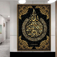 Wholesale decorative wall art canvas painting resale online - Fashion Muslim Islamic Calligraphy Canvas Painting Gold Tapestries Ramadan Mosque Decorative Poster and Print Wall Art Pictures