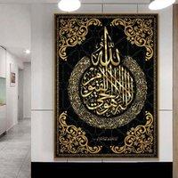 fotos de moda para la pared al por mayor-Moda musulmana caligrafía islámica lienzo Pintura Mezquita de Oro Tapices Ramadán cartel decorativo y Wall Imprimir imágenes del arte