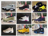 fermuar serisi toptan satış-Tasarımcı 14 Sup Perçin Ferrar Ters Erkek Basketbol Ayakkabıları Sarı Rip Hamilton 14 s Sepetleri aj14 serisi Fermuar renk tasar ...