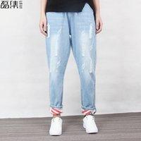 mulher mais tamanho calça jeans venda por atacado-Rasgado Calça Jeans Mulheres Namorado de Algodão Com Cordão Mãe Jeans Plus Size Solto Denim Harem Pant 6xl MX190729